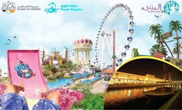 Al Montazah Full Park Access plus Boat Tour, Al Noor Island Tour or City Sightseeing.