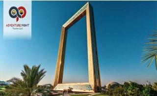 Dubai Frame Ticket and City Tour