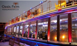 2-Hour Catamaran Glass Cruise at Creek with Dinner & Drinks from Oasis Palm Floating Restaurant.