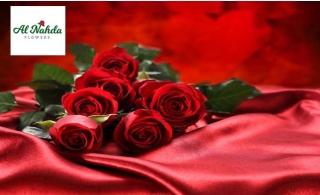 Handheld or Roses in a Vase or Basket