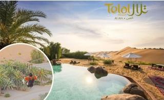 5* Telal Resort Al Ain Summer Stay with Activities + Zip Line.