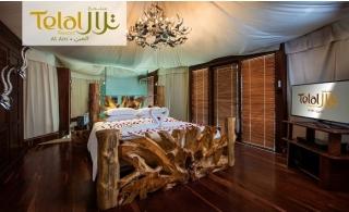 5* Romantic Stay Packages at Telal Resort Al Ain.