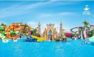 Al Montazah Pearls Kingdom Water Park Full Day Access