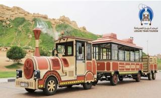 Green Mubazzarah Sightseeing Train Tour
