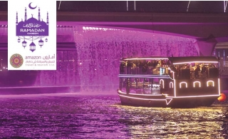 Iftar Buffet on Dubai Water Canal Cruise from Amazon Tours.