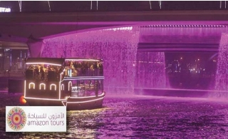 2 Hours dhow cruise along the new Dubai Canal with 5 Star Lavish International Buffet including a live station of the day by Amazon Tours.