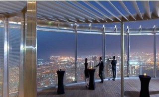 Burj Khalifa Sky 148th or 124th & 125th Floor & Fast Track Tickets starting at AED 115.