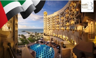 5* Bahi Ajman Palace Hotel National Day Family Stay.