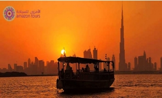60 Minutes Burj Khalifa Abra Canal Dhow Cruise by Amazon Tours!