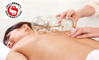 Choices of Therapy treatment, Acupuncture, Cupping and more from China Emirates Clinic, starting at AED 59.