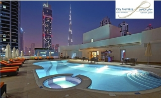 Monthly Gym Membership & Pool Access at City Premiere Hotel Apartments, Business Bay, starting at AED 299
