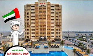 City Stay Beach Hotel Apartment RAK to celebrate the UAE National Day