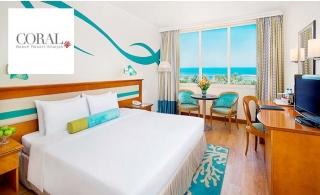 Weekend Staycation at 4* Coral Beach Resort, Sharjah.