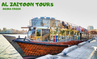 2 Hours International Buffet at Deira Creek Dhow Cruise from Al Zaitoon Tours for AED 49