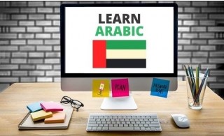 Learn Arabic for Beginner, or Conversation or Reading & Writing Skill from Secret World of Languages for only AED 49.
