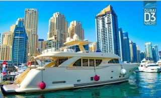 Enjoy a private boat or yacht cruise at Dubai Marina for One, Two, Three or Four hours up to 50 pax, from AED 420 only by Dubai D3 Yacht.