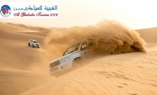 Evening Desert Safari with BBQ Dinner, Entertainment and Transportation options available from Al Ghubaiba Tourism.