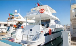 Up to Four-Hour Private Yacht Hire with Optional Banana Boat Ride from Bissalama Travels.