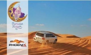Ramadan Desert Safari Packages by Phoenix Tours.