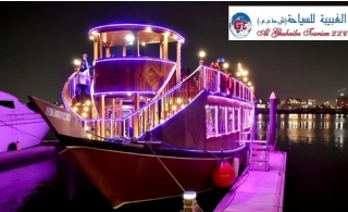 Dubai Canal Morning or Sunset Sigtseeing or Evening Dinner Cruise from Al Ghubaiba Tourism.
