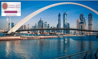 Dubai Water Canal Cruise on a glass-enclosed contemporary dhow with 5-star Friday brunch buffet with drinks for AED 139, from Amazon Tours..