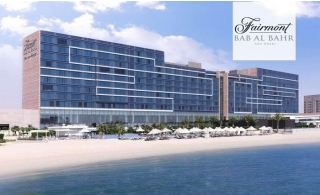 5* Fairmont Bab Al Bahr Abu Dhabi Family Stay with Half board and free upgrade to View Room.