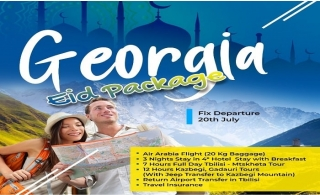 Georgia Eid Package with Tours Package included.