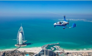 Skyhub Gyrocopter: Private Mini Flight Experience at the Palm Drop Zone - for AED 950/person.
