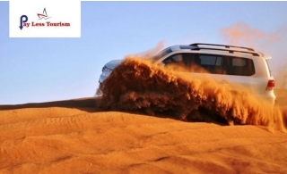 Lehbab Desert Safari With 30min Quad Biking Packages from PayLess Tourism.