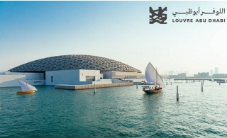 Louvre Museum in Abu Dhabi Tickets.