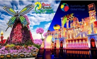 Miracle Garden, Global Village & Butterfly Garden with Hotel Pickup & Drop Off.