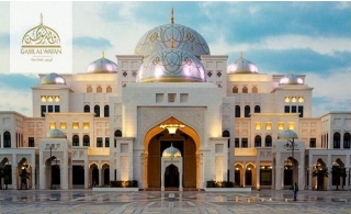 Qasr Al Watan Palace and Garden Tickets