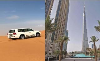 Royal Desert Safari + Dubai City Tour Experience this Exciting 1 Day Tour
