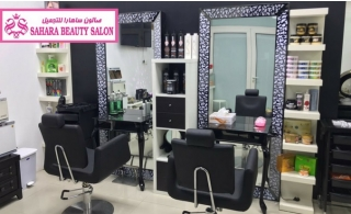 Hair & Nails packages from AED 39 at Sahara Beauty Salon