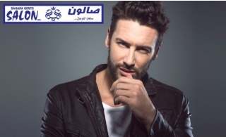 Men's Hair packages from AED 29 at Sahara Gents Salon