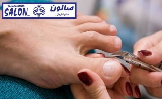 Pedicure, Haircut, Shave, Facial, Head Relaxation, color, & More at Sahara Gents Salon, International City, starting at AED 50.