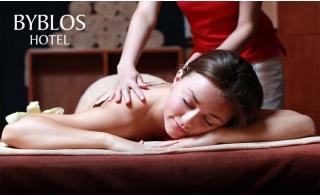 Spa Treatment & Pool Access At Thai Chi Spa