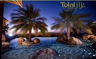 5* Telal Resort Al Ain Summer Stay with Activities.