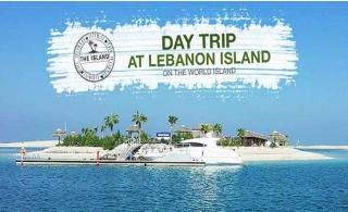 Lebanon Island Day Trip -  World Islands