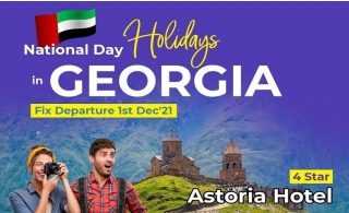 National Day Holidays in Georgia Trip Package.