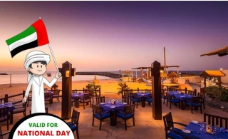 UAE National Day Stay at Coral Beach Resort