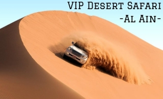 VIP Al Ain Desert Safari with 4x4 pickup & drop-off plus Buffet Dinner, Entertainment and more from Multi Travel and Tourism, for AED 138