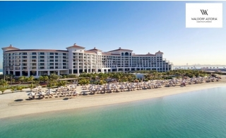 5* Waldorf Astoria The Palm One Night Family Stay with Halfboard.