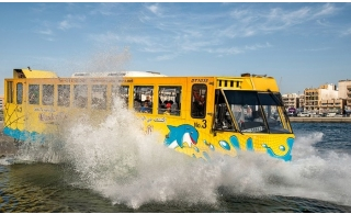 60-Minutes Wonder Bus tour with sightseeing Sea & Land tour starting For AED 120 Hurry! Buy this voucher before this deal ends!